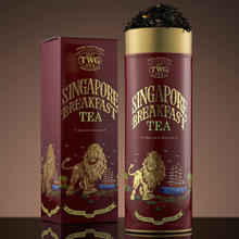 Singapore Breakfast Tea